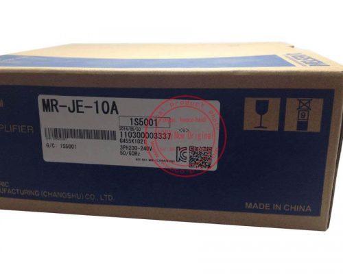 MR-JE-10A servo drive