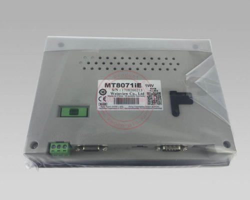 MT8071IE supplier